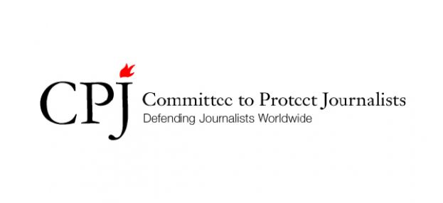 Honoring courageous journalism:  CPJ's 2017 International Press Freedom Awards ; Four inspiring journalists from Cameroon, Mexico, Thailand, and Yemen